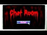 Жуткая короткометражка - Chat Room