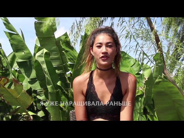 KRASA.Studio eyelashes extension on Bali. Result. Наращивание ресниц Бали отзыв