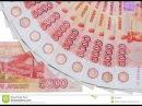 Как выглядит спиннер за 30000000000000 рублей И есть ли такое вообще