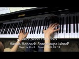 jazz piano funk solo -Herbie Hancock