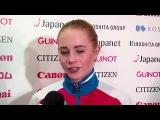 Daria PANENKOVA RUS Ladies Short PGM Interview