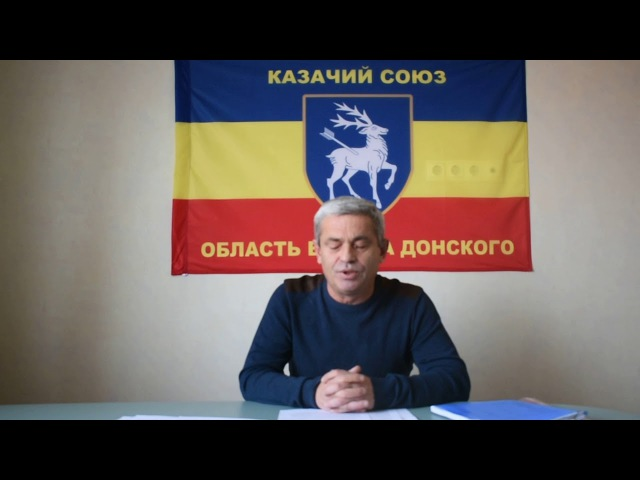КСОВД. Юрий Сафоненко о легитимности КСОВД и Антибиотике