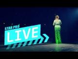 Ева Польна - Слова LIVE