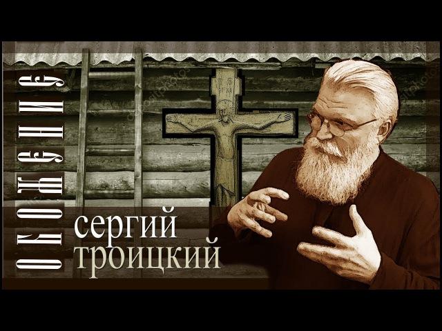 ...ИСКУШЕНИЕ полезно всякому человеку... Бог сперва искушает и томит, а искушённым дарует Царство...
