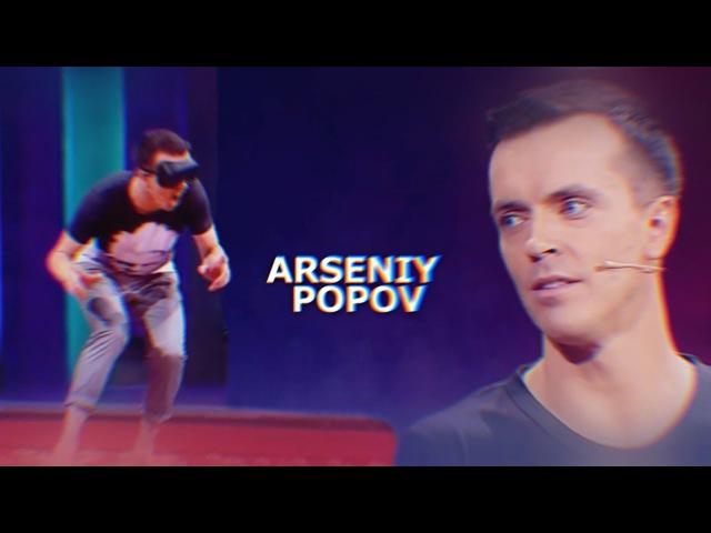 Arseniy popov | swing it
