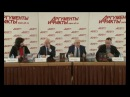 Николай Азаров и представители КСУ