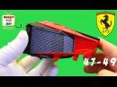 Сборная модель Ferrari LaFerrari 1 8 журналы 47 49 по подписке