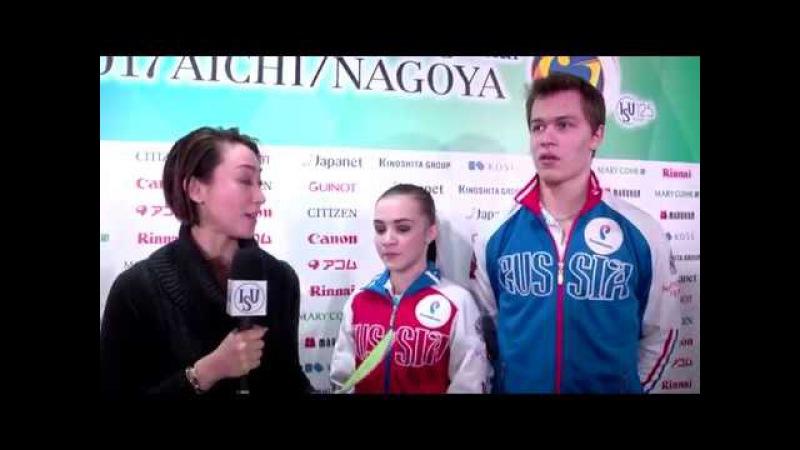 Apollinariia PANFILOVA and Dmitry RYLOV RUS Pairs Free Skating Interview ISU JGPF 2017 Nagoya