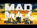 Mad Max Fury Road Music / Theme / Soundtrack / Junkie XL - Brothers in Arms HD