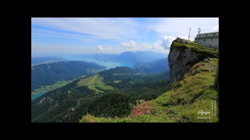 Вольфганг: Подъем на гору Шафберг (1783 м)
