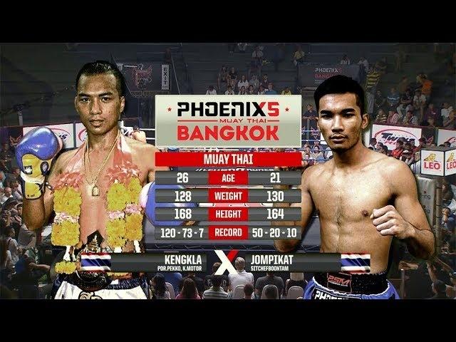 Kengkla Por.Pekko Vs Lerttawe Chamnantan - Full Fight (Muay Thai) - Phoenix 5 Bangkok