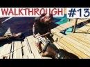 Dead Island DE • Walkthrough [13] | No Commentary