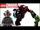 Lego Marvel Super Heroes 76031 Разрушительный удар Халкбастера