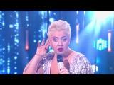 Comedy Woman: Теона Контридзе - Оставайся, мальчик, с нами