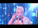 Comedy Woman Теона Контридзе Оставайся мальчик с нами