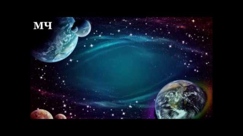 🔹Послание Галактической Федерации Света от 19 декабря 2017 года Через Шелдан Нидл