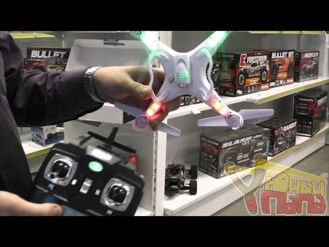 Как пользоваться видеокамерой на квадрокоптере SYMA X5C