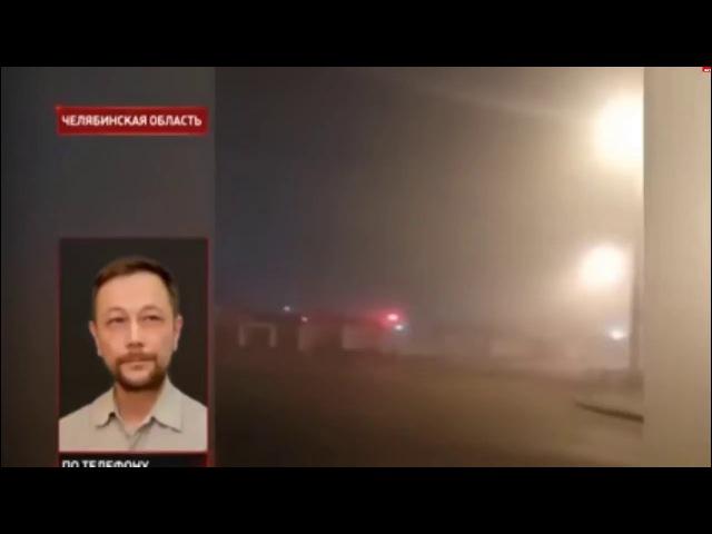 Челябинск оцеплен, выехать из города невозможно, люди задыхаются...