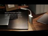 Модернизированные USB лампы Xiaomi. ru.gearbest.com