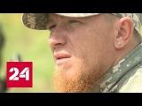 Че Гевара Донбасса: Моторола шел в бой первым