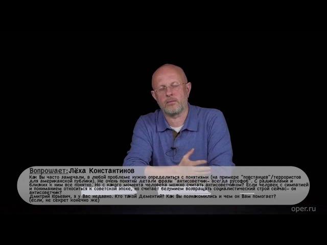 Гоблин - Расширенное пояснение про антисоветчик всегда русофоб