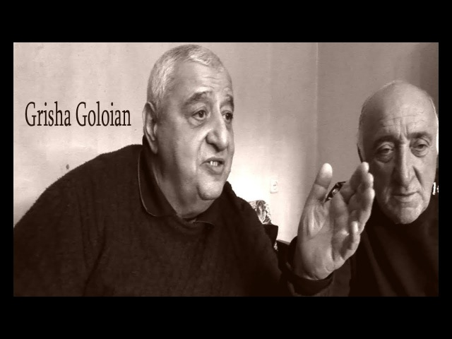 Кавказские грузинские,армянские тосты и мудрые советы от Гриши Галоян