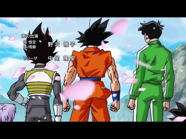 Dragon ball super ending 3 DBS Ending 3 full HD dらごんばっlすぺれんぢんg3ふっlhd