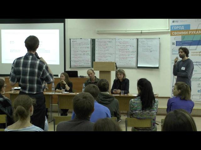 «Общественные пространства Омска» - дискуссия Проектной лаборатории «Город св ...