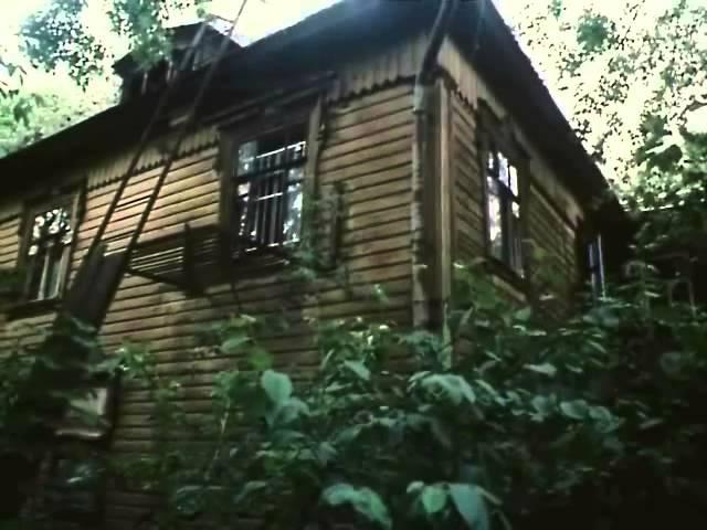 ГОСТЬЯ ИЗ ПРОШЛОГО / фильм о смысле жизни