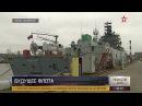 Названы приоритеты развития военно-морского флота России