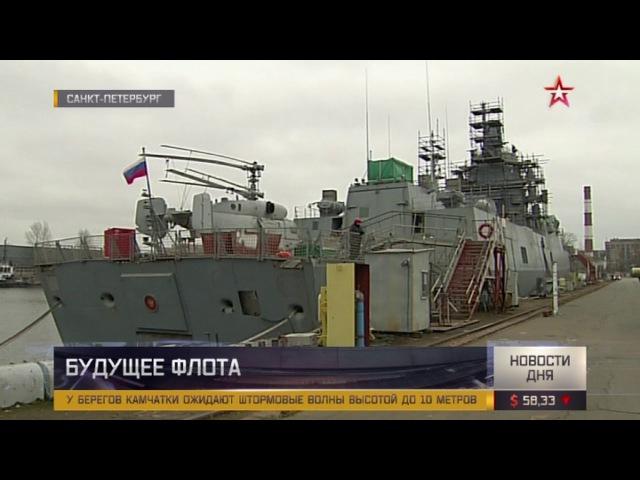 Названы приоритеты развития военно морского флота России