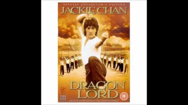 Jackie Chan - Dragon Lord Theme Song