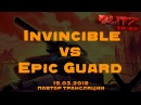 Invincible vs Epic Guard Блиц N 6 ХР/ВР, CTF Барда 19.3.2018