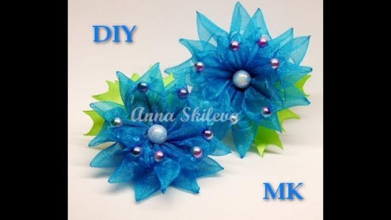 Цветок Канзаши из ленты органзы МК DIY