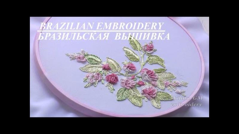 БРАЗИЛЬСКАЯ ВЫШИВКА \ BRAZILIAN EMBROIDERY