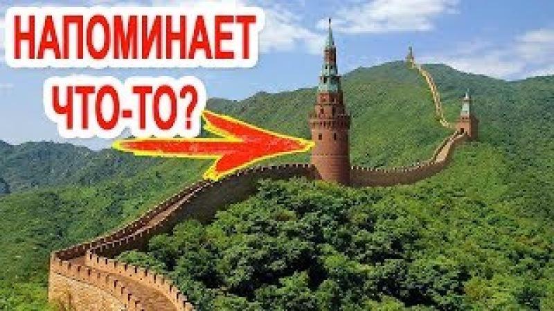 Этот объект поставил исследователей в недоумение. Найдена неизвестная часть Китайской стены!