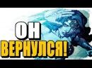 ДЕТИ БОГОВ БРАТ ЧУДО ЖЕНЩИНЫ Возвращение Дарксайда и Грааль Дарксайд против Зевса Полная История