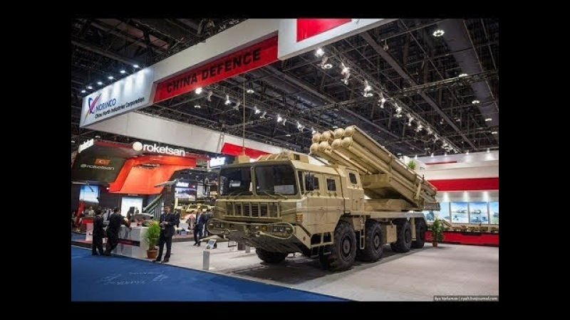 Peru buy new Chinese AR3 Multiple Launcher System