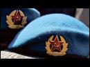 Ряженые натовские попугаи в ВДВ Украины