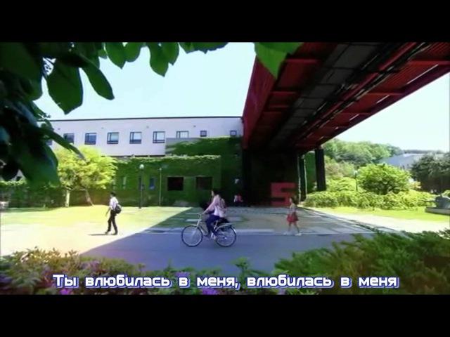 Чон ЕнХва - Ты влюбилась в меня (OST Струны Души) (рус. саб)