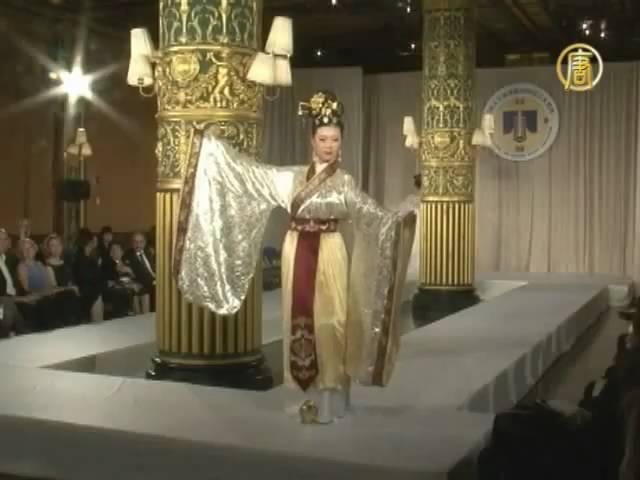 Всемирный конкурс дизайна одежды в стиле Хань 2009 года