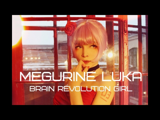 █【Faira Star dance 】█ Megurine Luka – brain revolution girl 13 【Russian dance Cover】