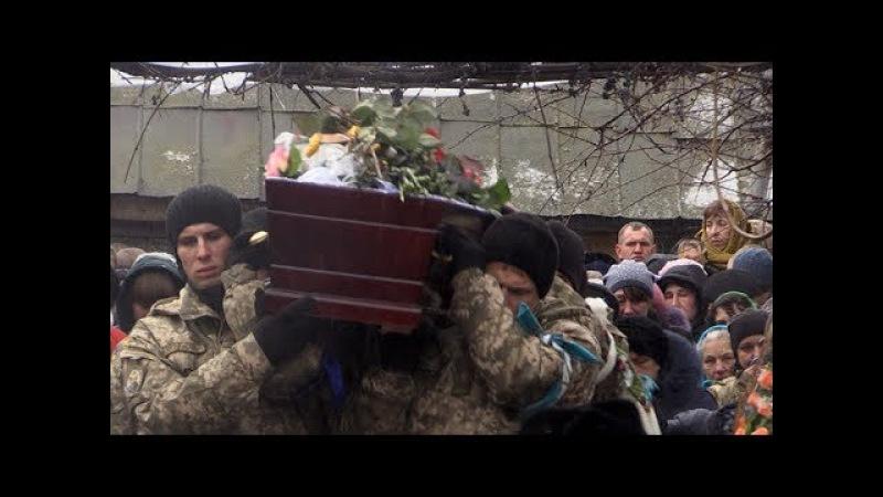 У Житомирській області поховали десантника Дмитра Литвинчука, який загинув від ...