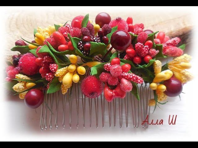 Украшения для волос с ягод и тычинок за 40 минут.