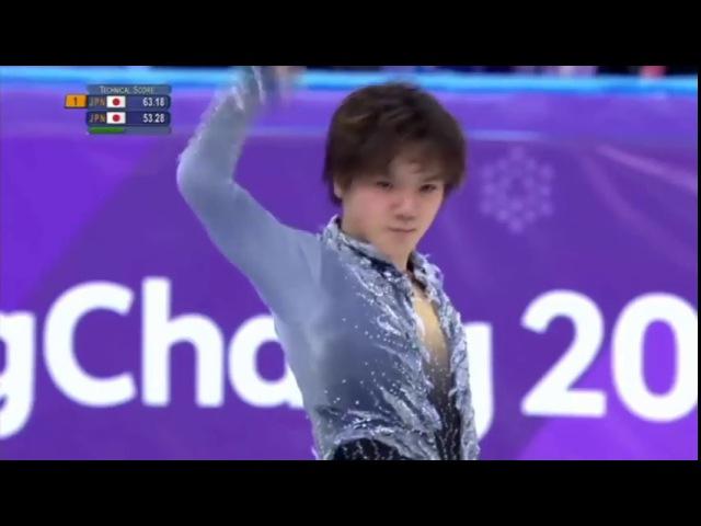 Shoma Uno 🇯🇵 | 2018 Winter Olympics