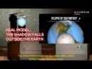 Солнечное затмение 2017: расчеты, моделирование. В погоне за тенью № 3