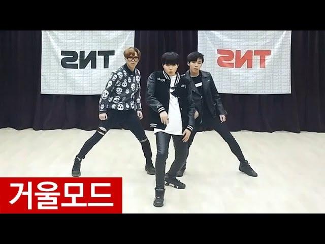 [창원TNS] 엑소 첸백시 헤이마마 거울모드 안무 EXO CBX Hey Mama! Dance Mirrored