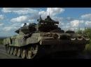 Свидетельство применения танков Т 90 против Украины ДНР ЛНР огрызок от Донбасса