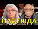 Друг рассказал о примирении Джигарханяна с бывшей женой!