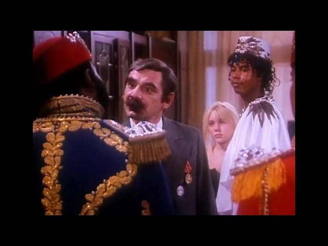 Комедия «Зефир в шоколаде», Одесская киностудия, 1993